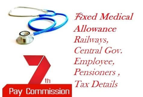 Fixed Medical Allowance Railways Central Gov Employee Pensioners Tax Details In 7th Pay Commission