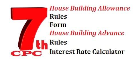House Building Allowance Advance Rules Form Interest Rate Calculator