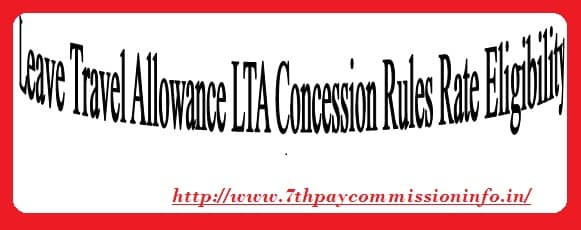 Leave Travel Allowance LTA Concession Advance Rules Rate Eligibility