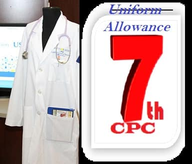 Uniform Allowance Rules Eligibility Taxation Exemption