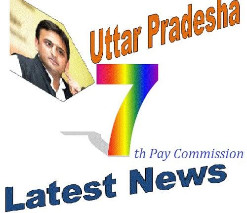 7th Pay Commission in Uttar Pradesh Latest News