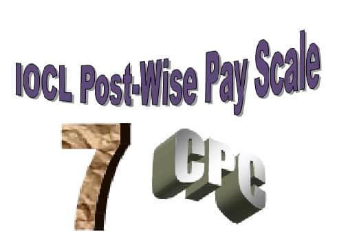 IOCL Pay Scale Salary Slip Matrix Allowance Perks