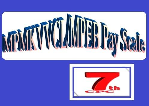 MPMKVVCL MPEB Pay Scale Salary Matrix Perks Allowances