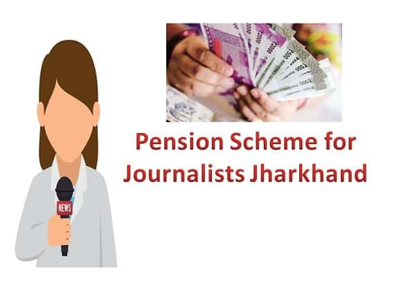 Pension scheme for journalists Jharkhand