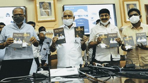 Karnataka Shikshakra Mitra App for Teachers