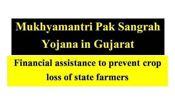 Mukhyamantri Pak Sangrah Yojana in Gujarat