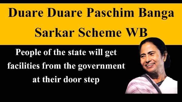 Duare Duare Paschim Banga Sarkar Scheme